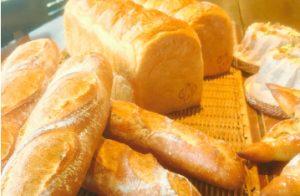 Bakery Ferdinand