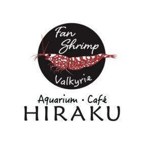Aquarium Cafe HIRAKU(虾缸咖啡店)