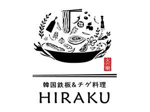 韩式铁板料理&韩式火锅    HIRAKU(火乐)