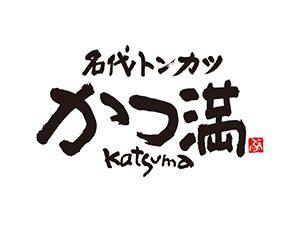 katsuma