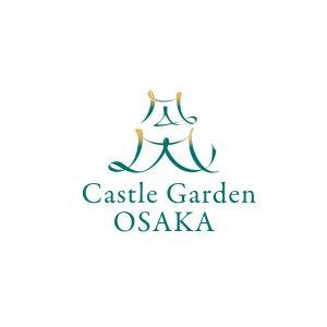 Castle Garden 오사카