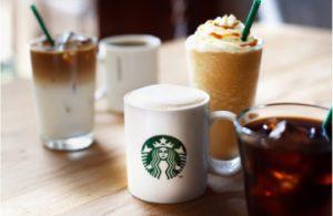 Starbucks Coffee 오사카조코엔점