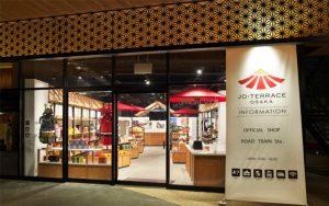 JO-TERRACE OSAKA 服務處&官方店舖