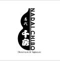 名代 千房 JO-TERRACE OSAKA店