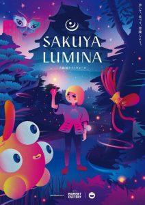 世界を魅了するナイトエンタテインメントが この冬・大阪城公園に上陸! 「SAKUYA LUMINA(サクヤルミナ)」