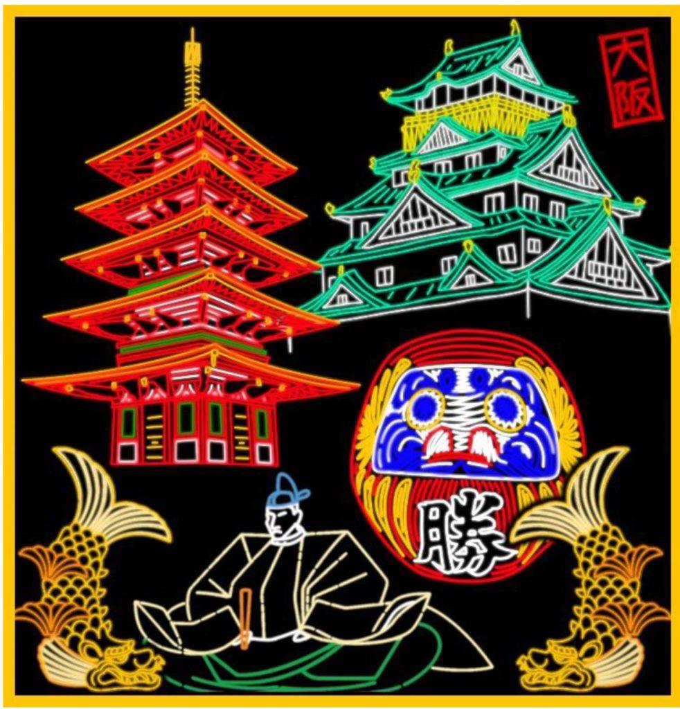 大阪城イルミナージュ ~豊臣秀吉と大阪歴史探訪の旅~